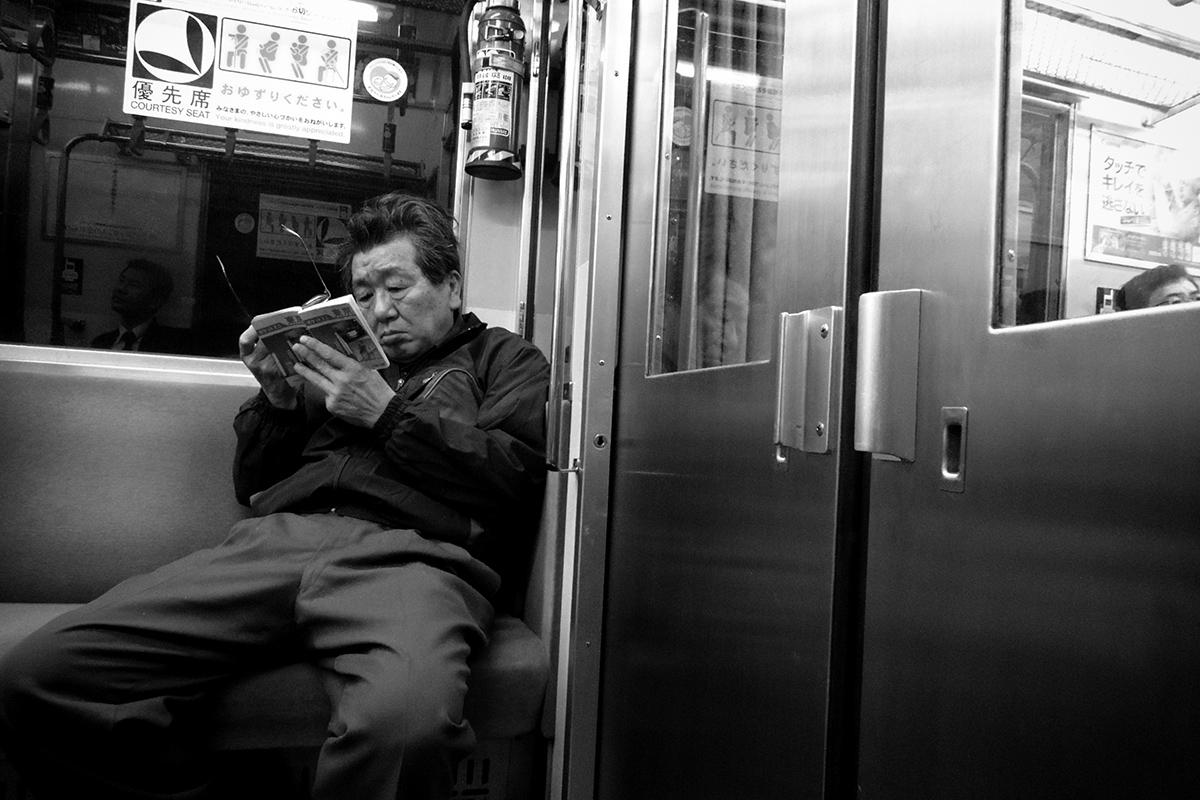 DOnato Chirulli Photography - Tokyos Heart 004