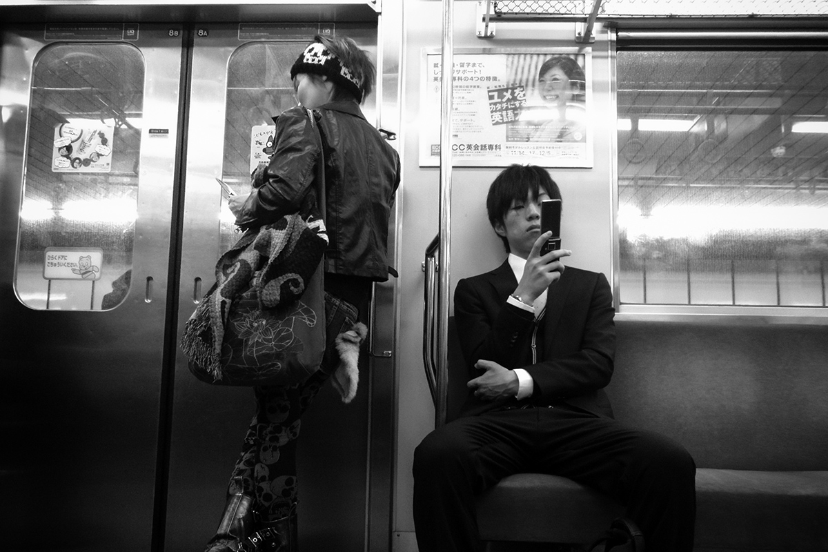 DOnato Chirulli Photography - Tokyos Heart 007
